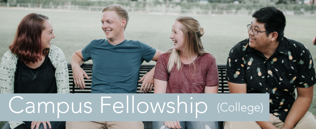 uno campus fellowship church group